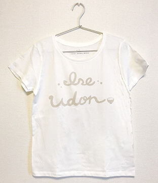 ISE UDON Tシャツ
